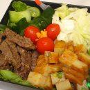 Teriyaki Beef Bento