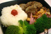 Teri Beef Bento