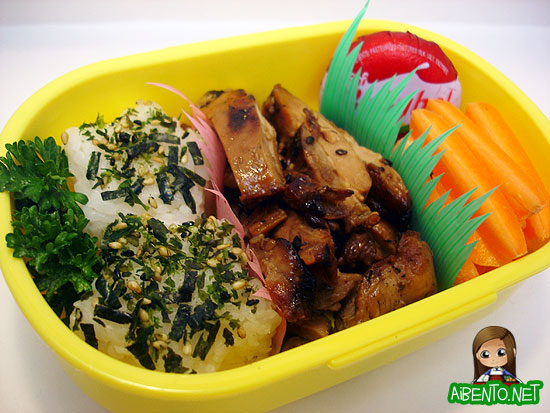 BBQ Chicken Bento
