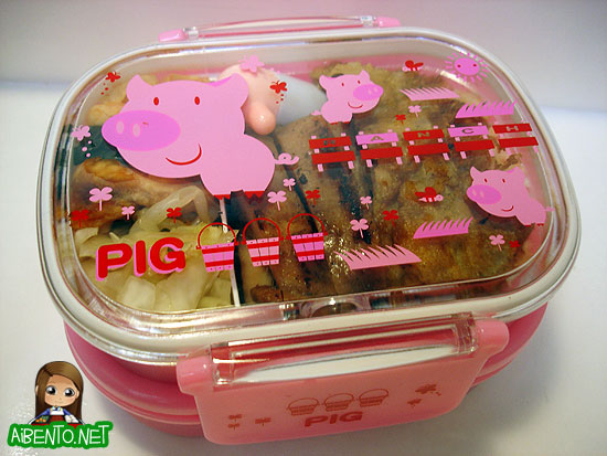 070629-Meat-Jun-Bento3