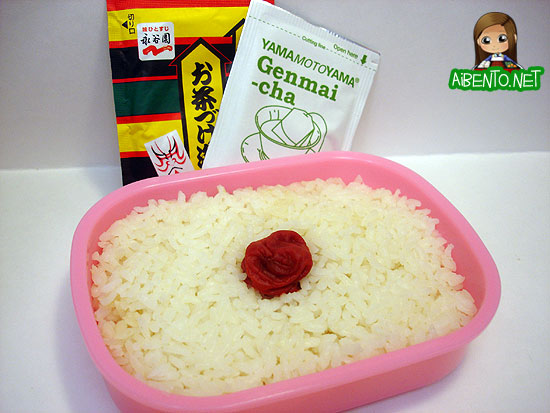 070706-Chacha-Rice