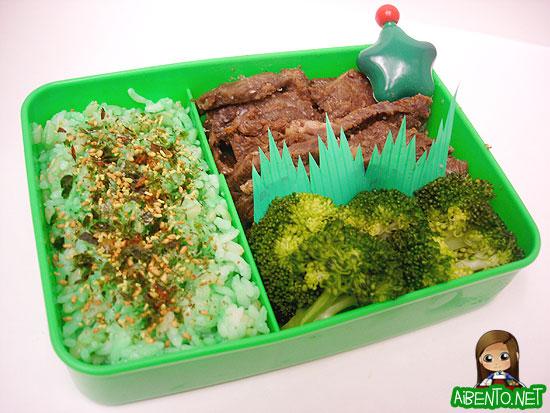 070719-Teriyaki-Beef-Bento1