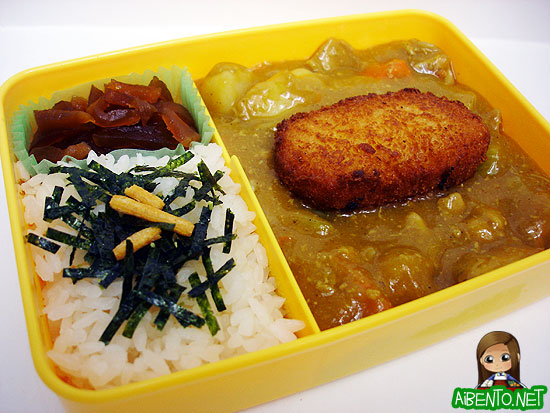 070724-Chicken-Curry-Bento