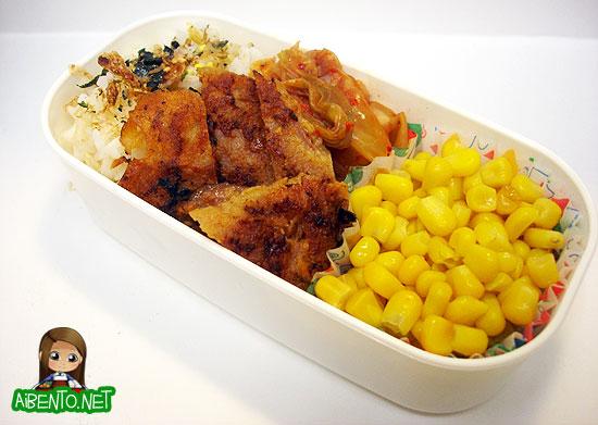 070726-Mochiko-Chicken-Bento