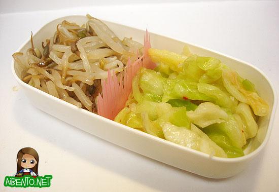 070726-Vegetables