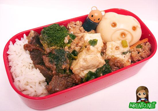 070808-Beef-Broccoli-Bento