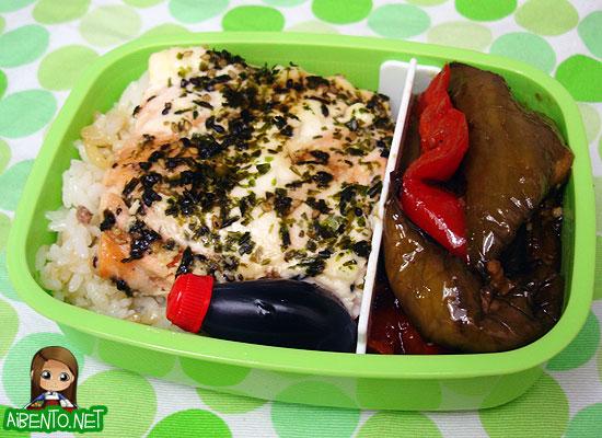 070831-Salmon-Bento