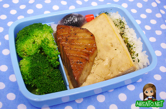 Ahi and Tofu Steak Bento