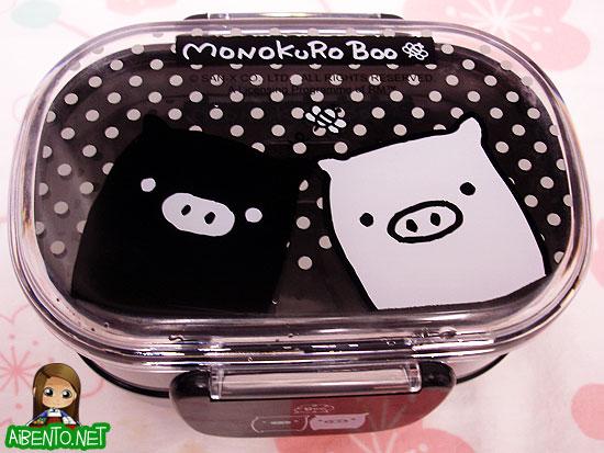 Monokuro-Boo