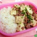 Pork Tofu Bento