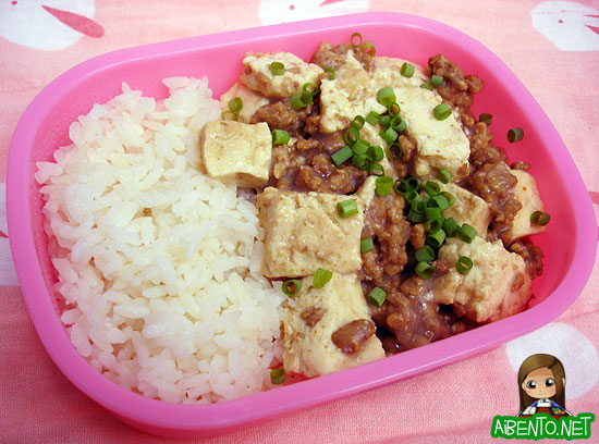 071126-Pork-Tofu-Bento1