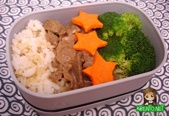 071210-Beef-Broccoli-Bento
