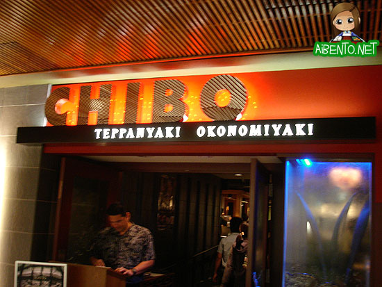 Chibo1