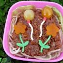 Spaghetti Balloons Bento (281)