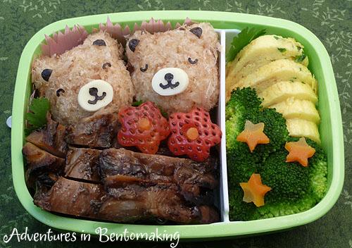 090204-Teddy-Bear-Onigiri-Bento