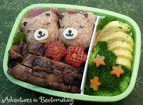 090204-Teddy-Bear-Onigiri-Bento2