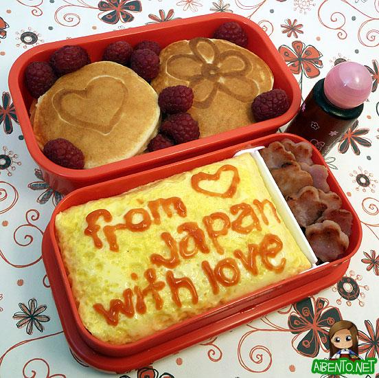 090219-Breakfast-Bento