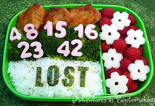 Lost Bento 2
