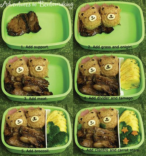 Teddy-Onigiri-Bento-Steps