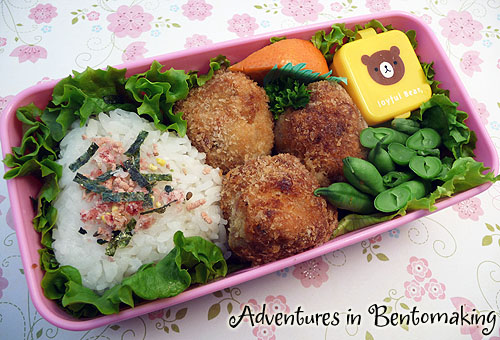 Cordon Bleu Meatball Bento