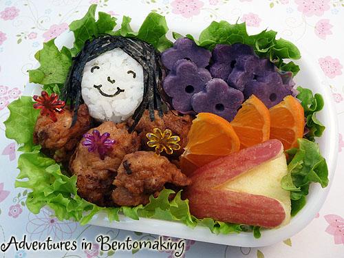 Hina Matsuri Bento 1