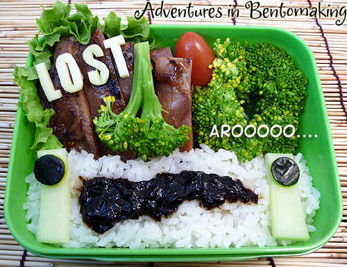 Smoke Monster Bento