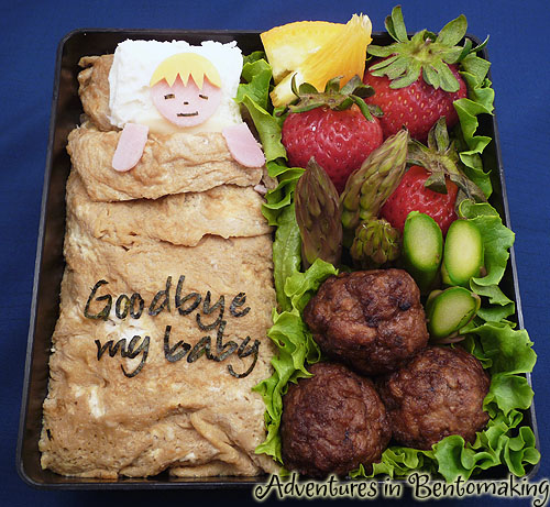 Goodbye Lost Bento