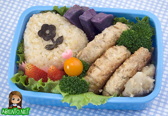 Salmon Patty Bento