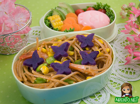Butterfly Pasta Bento