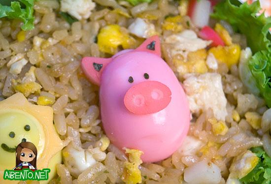Piggie Egg