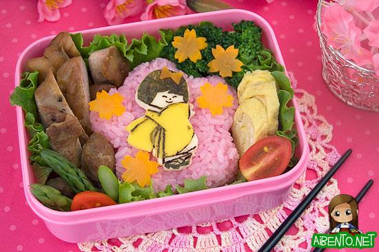Girl's Day Bento