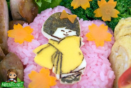 Cute Kimono Girl Bento