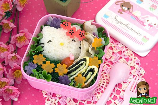 Sakura Hello Kitty Bento