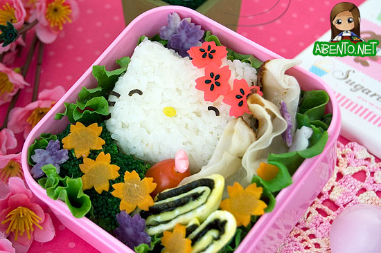 Sakura Hello Kitty Bento 2