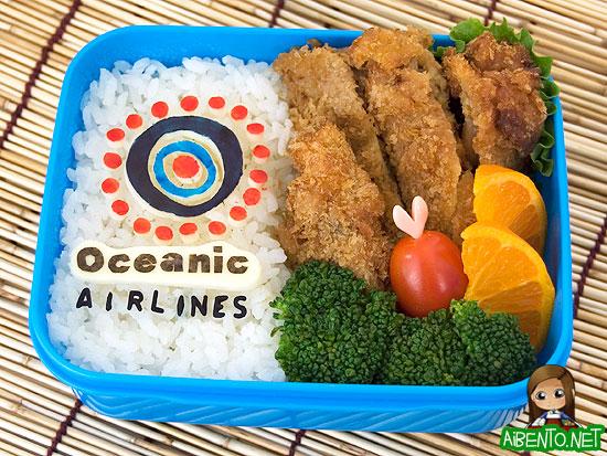 Oceanic Airlines Bento