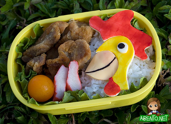 Mr Clucks Bento