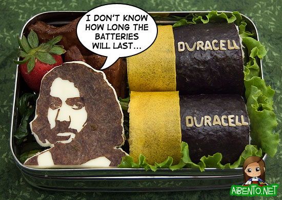 Sayid Batteries Bento