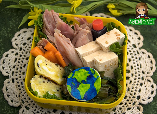 Earth Day Bento