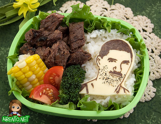 Jack Shepherd Bento - LOST