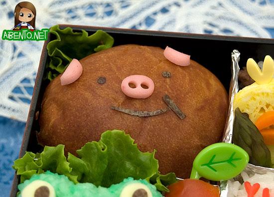 Piggie Burger