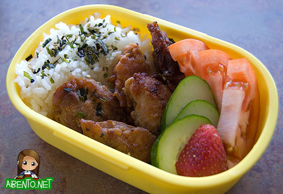 Mochiko Chicken Bento 1