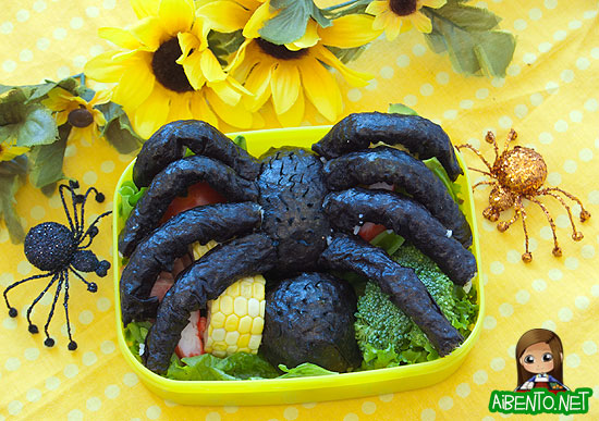 Black Spider Bento