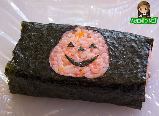 Jack-o-Lantern Musubi