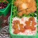 Gingerbread Pals Bento