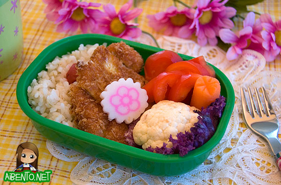 Another Tonkatsu Bento