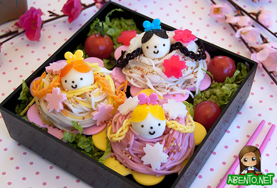 Girl's Day Somen Cupcakes Bento