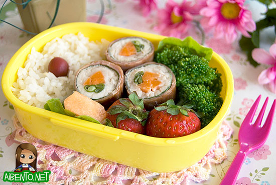 Pork Shiso Rolls Bento