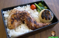 Grilled Rabbit Bento