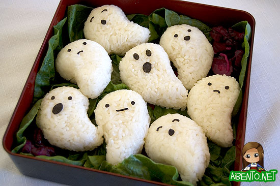 Ghost Musubis