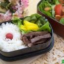 Kalbi Bento with Side Salad